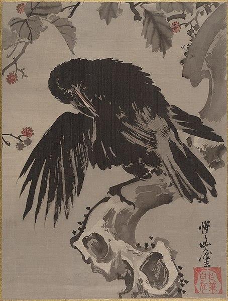 Kawanabe Kyōsai: Crow on a Branch